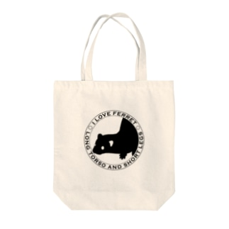 フェレット(黒柄) Tote bags
