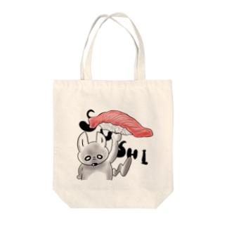 チンチラ 寿司 Tote bags