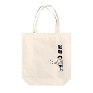 大相撲 岩塩をまく Tote bags