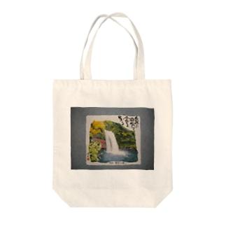 日田「天瀬慈音の滝」 Tote bags