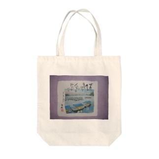 日田「三隈川の屋形船」 Tote bags