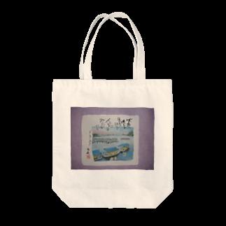 八女好き高さんの日田「三隈川の屋形船」 Tote bags
