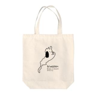 びわけん Tote bags