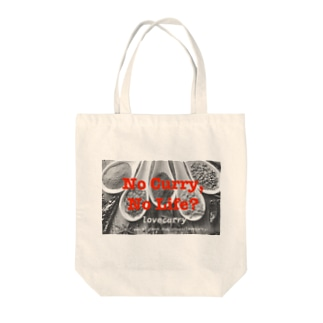 No Curry 03 Tote bags