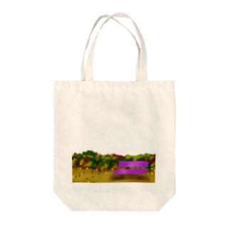 秋のベンチと風景 Tote bags