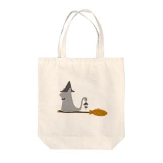 とんがり帽子猫(箒ランプ) Tote bags