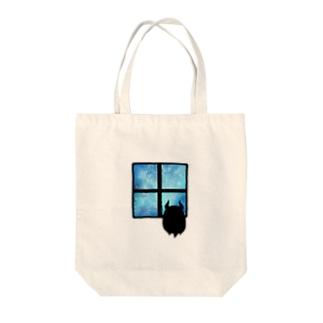 星の窓 Tote bags