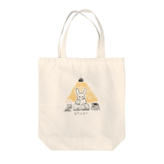 お勉強うさぎ Tote bags