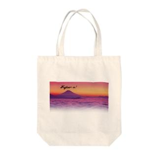 Fujisa〜n! FUYU  Tote bags