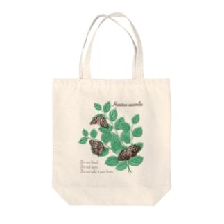 アカボシゴマダラとエノキ Tote bags
