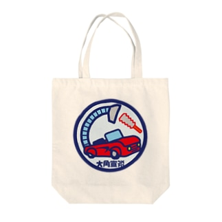パ紋No.2789 大角 Tote bags