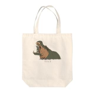 ヒポandシュナ Tote bags