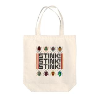 Stink!Stink!Stink! Tote bags
