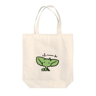 みどりの宇宙人【ふーん】 Tote bags
