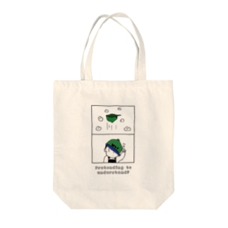 WhY/なぜ重力がある? Tote bags