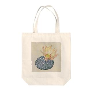 花付きサボテン Tote bags