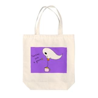 オバケとティータイム(色の変更可能) Tote bags