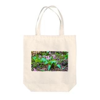 カタクリ Tote bags