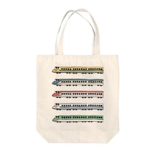 息子の好きな新幹線 Tote bags