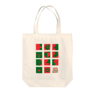 LOVE SOMEBODY Tote bags