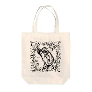 danke/hazukiOriginal.No.5 Tote bags