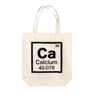 カルシウム Tote bags