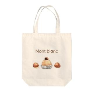 《フード03》*モンブラン* Tote bags