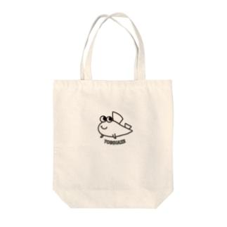 トビハゼくん Tote bags