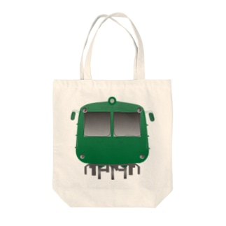 玉電 500系 初代青ガエル ビッグ Tote bags
