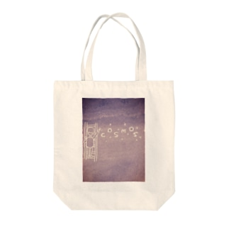 COSMOS-He gets it Tote bags