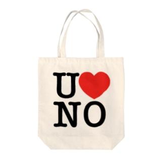 I LOVE UNO(黒文字) Tote bags