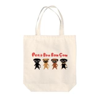 プチブラバンソンズ Tote bags