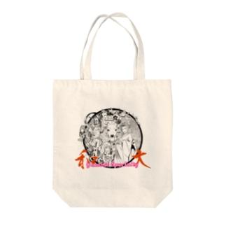 奈良名物 Tote bags