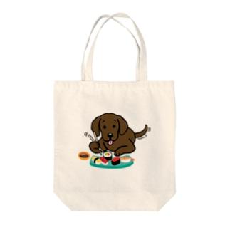 お寿司大好きチョコラブ Tote bags