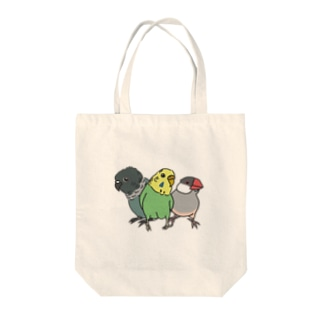 コトリ三兄弟 Tote bags