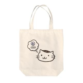 ママとラムちゃん Tote bags