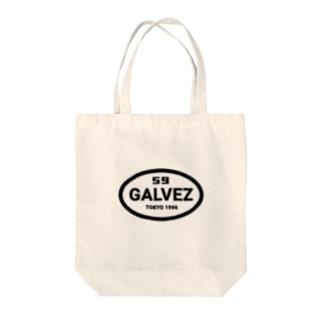 助っ人ガルベス Tote bags