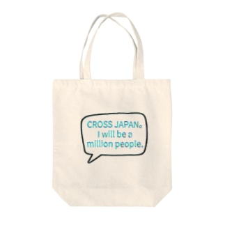 Million People Tote bags