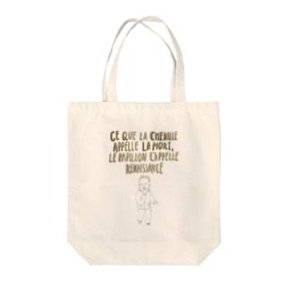 熊本復興支援プロジェクトvol.1 Tote bags