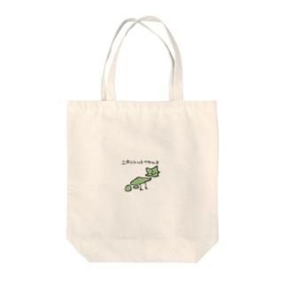 ニホンレットサウルス Tote bags