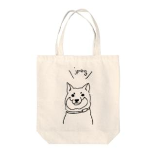 JPEG DOG Tote bags