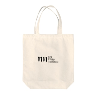 AZT Tote bags