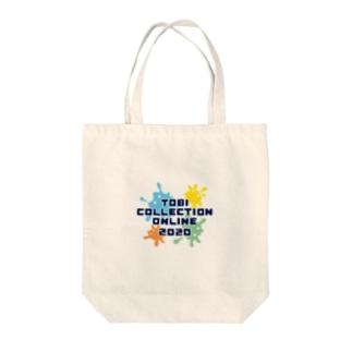 トビコレ2020公式グッズ Tote bags