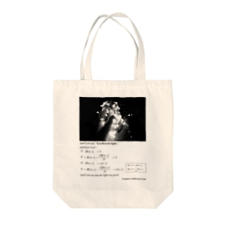 And there was light_01 Tote bags