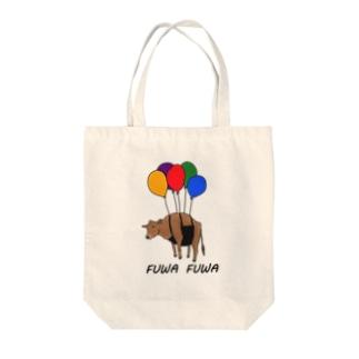 風船ふわふわ牛さん(文字入り) Tote bags