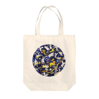 ホシボシ Tote bags