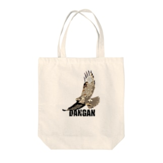 DANGAN EAGLE BAG Tote bags