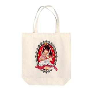わがままプリンセス Tote bags