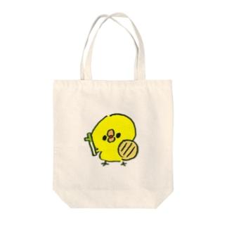 ねぎと鍋のふたを持ったひよこ Tote bags