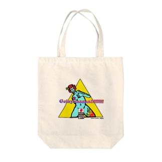 ゲイシャガール!!!! Tote bags